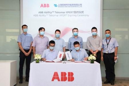 Shanghai Ming Wah installs ABB software on 12 bulk carriers